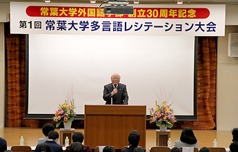 第1回多言語レシテーション大会が開催されました/外国語学部