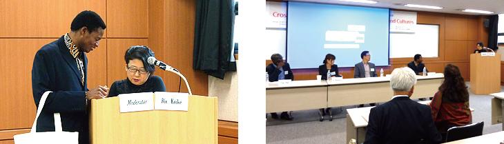 国際学会にてmoderator paper presentationをしました 小池理恵准教授