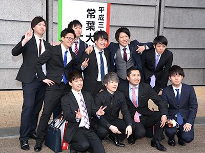 卒業 式 大学 常葉