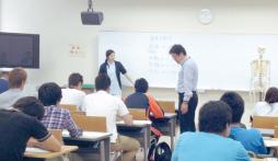 柔道整復師 国家試験対策