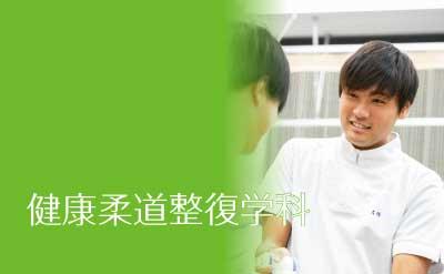 jyudo_bana_2021_s2.jpg