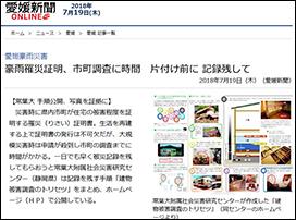 news253.jpg