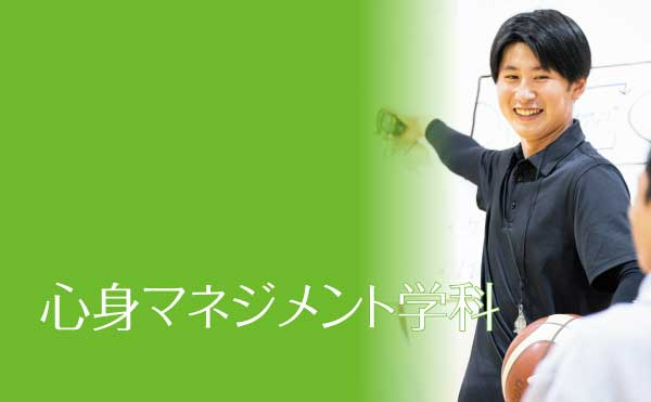 shinshin_bana_2021_s.jpg